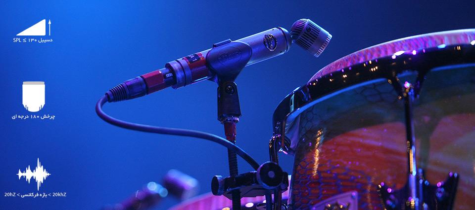 میکروفون Blue Humming bird